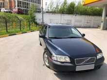 Новосибирск S80 2001