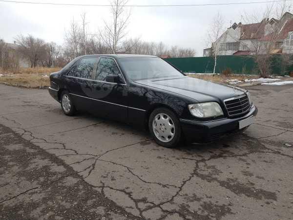 Mercedes-Benz S-Class, 1992 год, 320 000 руб.