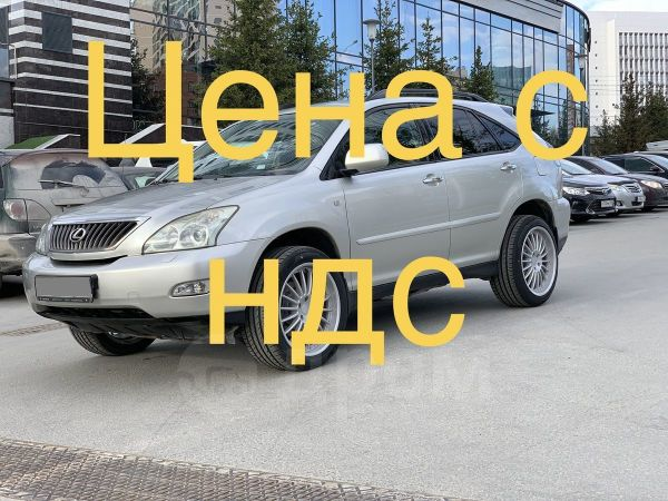 Lexus RX350, 2007 год, 890 000 руб.