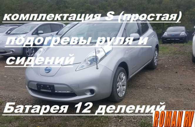 Nissan Leaf, 2014 год, 550 000 руб.