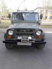 Биробиджан 469 2005