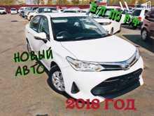 Улан-Удэ Corolla Axio 2018