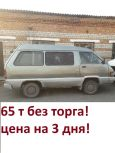 Toyota Town Ace, 1984 год, 65 000 руб.