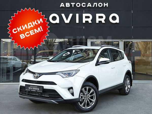 Toyota RAV4, 2019 год, 1 919 000 руб.