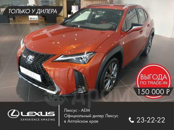 Lexus UX200, 2019 год, 2 564 000 руб.