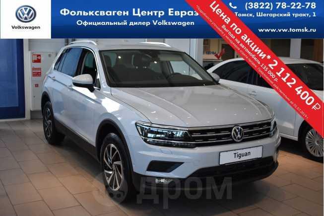 Volkswagen Tiguan, 2019 год, 2 247 400 руб.