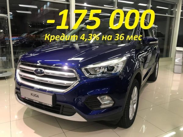 Ford Kuga, 2019 год, 1 759 000 руб.