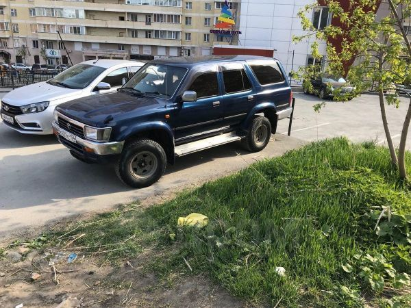 Toyota Hilux Surf, 1993 год, 280 000 руб.