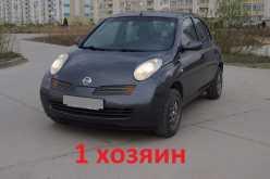 Новосибирск Micra 2007