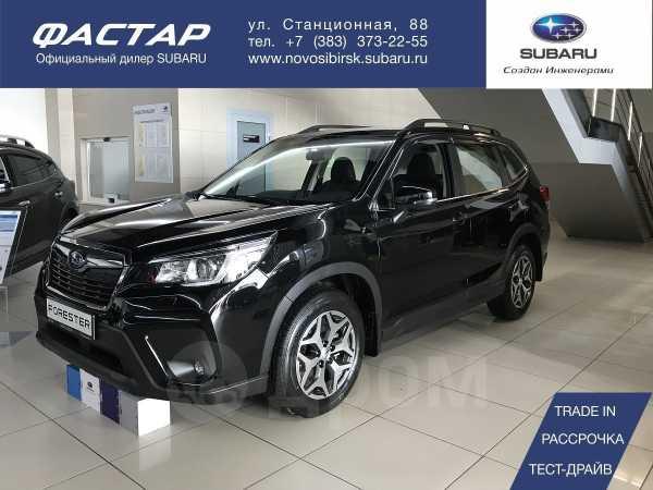 Subaru Forester, 2018 год, 2 159 900 руб.