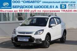 Новосибирск X50 2018