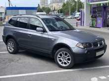 Севастополь X3 2004