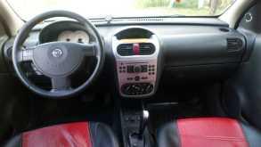 Армавир Corsa 2006