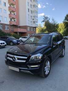Екатеринбург GL-Class 2013