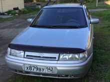 Горно-Алтайск 2110 2007