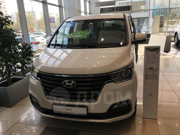 Hyundai H1, 2019 год, 2 314 000 руб.