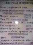 Toyota Corolla, 2010 год, 630 000 руб.