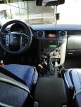 Land Rover Discovery, 2005 год, 715 000 руб.