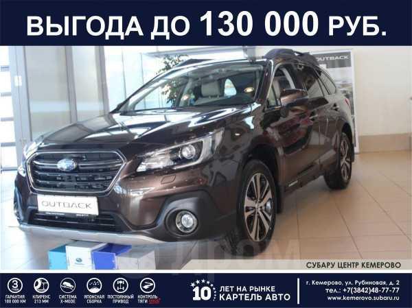 Subaru Outback, 2018 год, 2 869 900 руб.