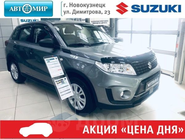 Suzuki Vitara, 2019 год, 1 130 936 руб.
