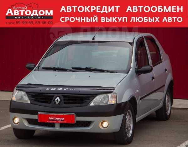 Renault Logan, 2006 год, 229 000 руб.