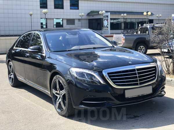 Mercedes-Benz S-Class, 2014 год, 3 790 000 руб.
