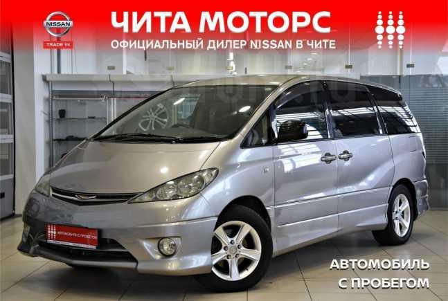 Toyota Estima, 2003 год, 519 000 руб.