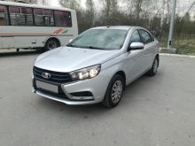 Новосибирск Веста 2017