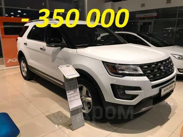 Ford Explorer, 2019 год, 2 654 000 руб.