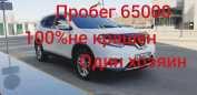 Nissan X-Trail, 2015 год, 1 275 000 руб.