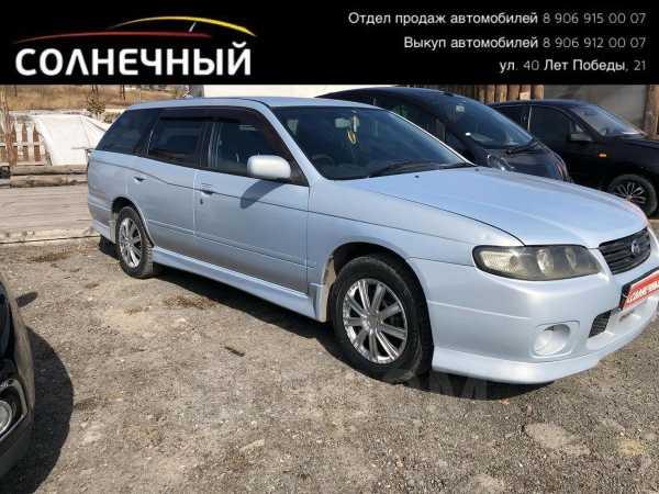 Nissan Avenir, 2003 год, 265 000 руб.
