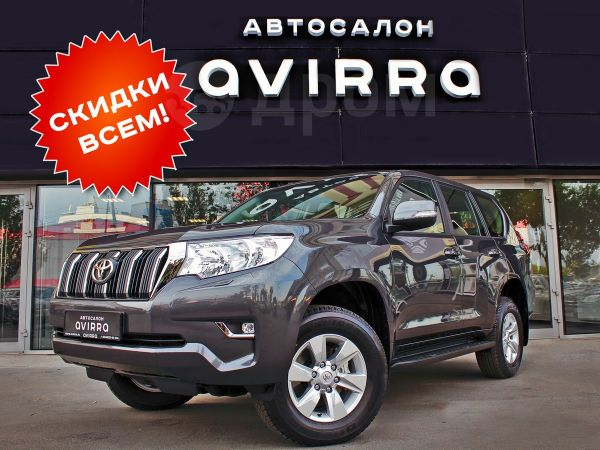 Toyota Land Cruiser Prado, 2019 год, 2 752 000 руб.