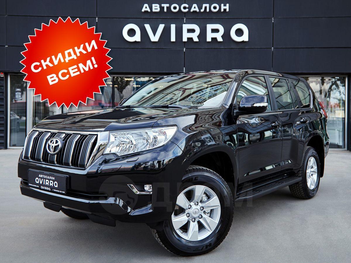 Тойота прадо в москве купить новый автосалоне автоломбард в обнинске