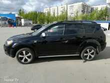 Челябинск Outlander 2007
