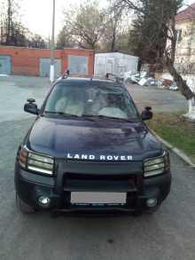 Кемерово Freelander 2000