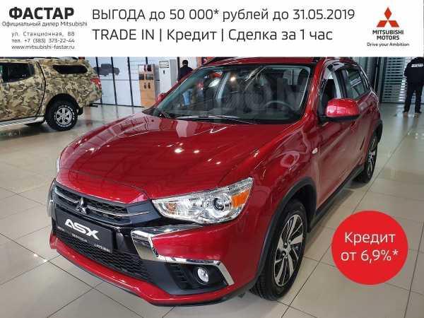 Mitsubishi ASX, 2018 год, 1 449 000 руб.