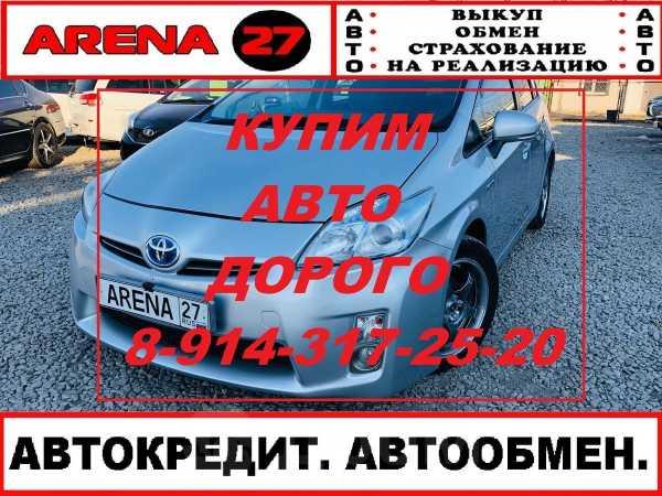 Toyota Prius, 2009 год, 633 000 руб.