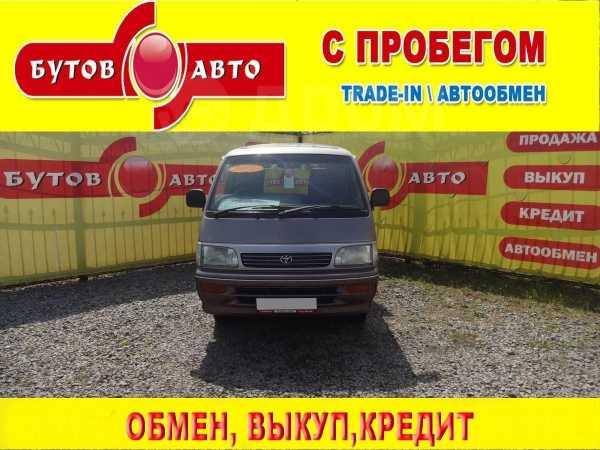 Toyota Hiace, 1996 год, 469 000 руб.