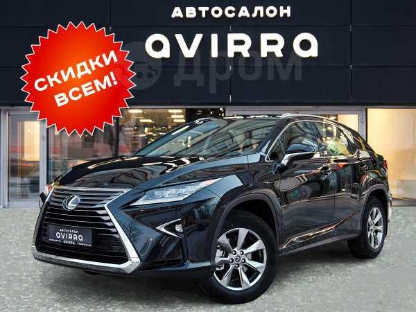 Lexus RX300, 2019 год, 3 127 000 руб.