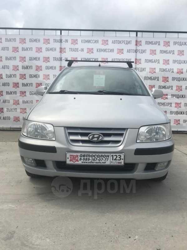 Hyundai Matrix, 2004 год, 299 000 руб.