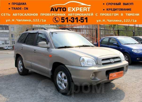 Hyundai Santa Fe Classic, 2007 год, 399 998 руб.