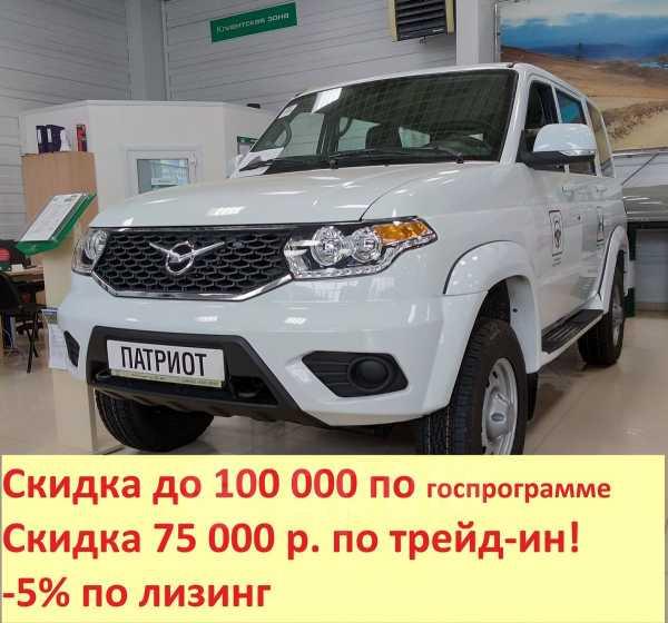 УАЗ Патриот, 2019 год, 775 350 руб.
