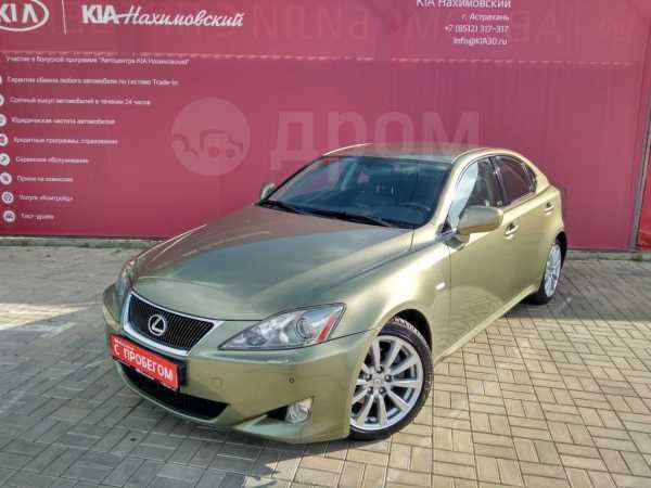 Lexus IS F, 2006 год, 689 900 руб.