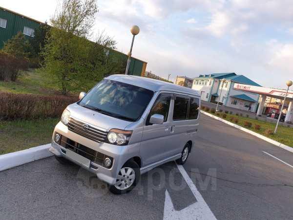 Daihatsu Atrai, 2010 год, 355 000 руб.
