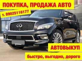 Иркутск QX80 2014