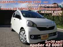 Белогорск Pixis Epoch 2014