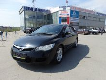 Липецк Honda Civic 2006