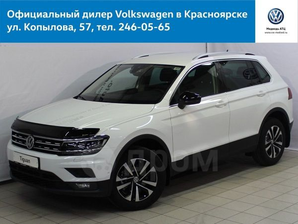 Volkswagen Tiguan, 2019 год, 1 829 000 руб.