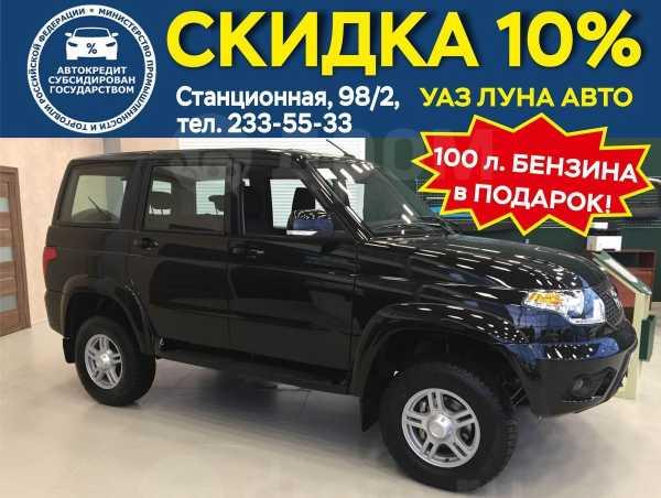 УАЗ Патриот, 2019 год, 933 000 руб.