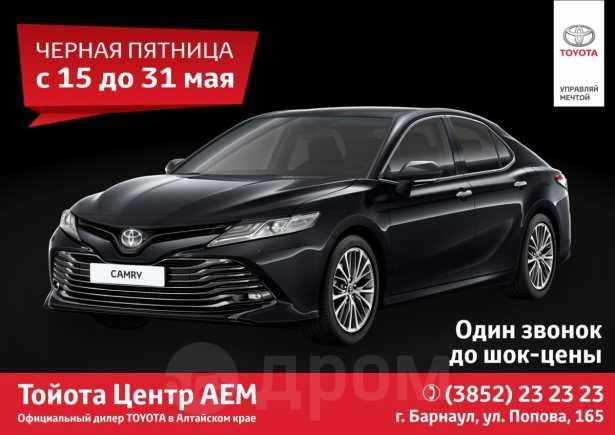 Toyota Camry, 2019 год, 1 984 000 руб.